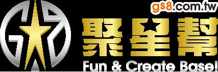 聚星幫Logo